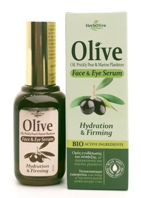 Sérum Yeux Hydratant Herbolive 30 ml