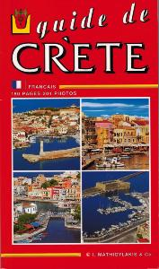 Guide de Crète en français 180 pages & 204 photos
