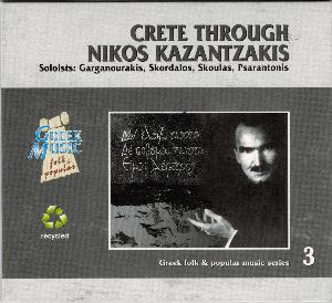 CD- Crete Through - Nikos kazantzakis